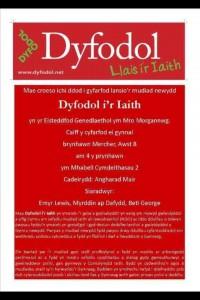 Cynhelir cyfarfod lansio Dyfodol I'r Iaith