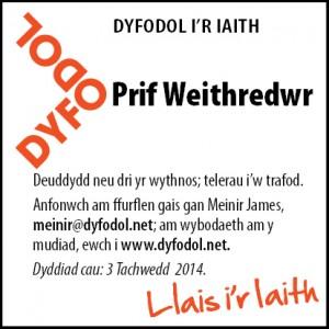 prif weithredwr Dyfodol i'r Iaith