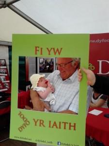Y fi yw Dyfodol yr Iaith
