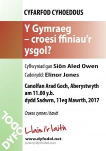 Cyfarfod Sion Aled Aberystwyth Mk II