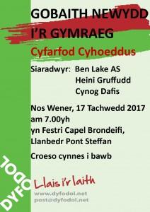 Poster Llanbedr Pont Steffan